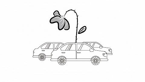 数据 | 前三季度车企成绩单:长安汽车最赔钱,上汽集团利润最高