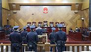 四川乐山公交车爆炸案被告人一审被判死缓