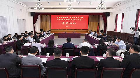 上海金融法院与上交所签署备忘录,创新大宗股票执行处置模式