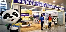 【特写】无缝连接进博会,上海两大机场专设服务中心