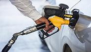 国内成品油价迎年内第十二涨,加满一箱92号汽油多花4元