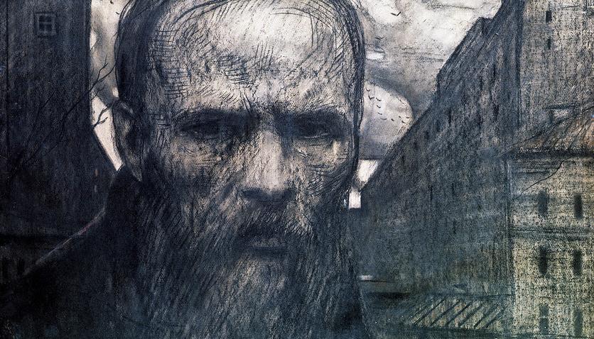 超越娱乐:写作者的灵魂:重读陀思妥耶夫斯基图3