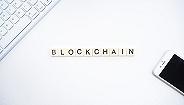 西南财大陈文:用区块链技术为数据确权,或将解决大数据行业乱象