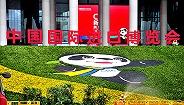 """【界面晚报】国家22部委出台对台26条措施 第二届进博会有了这些""""大不同"""""""