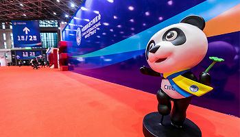 中国国际进口博览会 为世界经济增添新动能