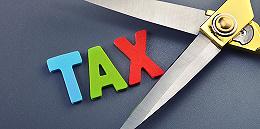 取消已加征關稅是達成協議的必要條件