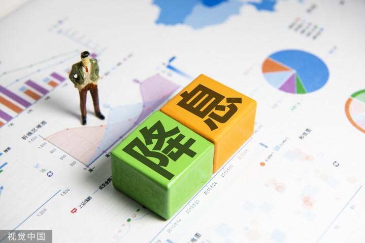 赢咖2:下调MLF利率,意味着降息周期的开始吗?图3