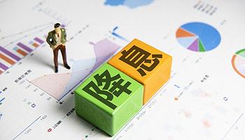 下调MLF利率,意味着降息周期的开始吗?