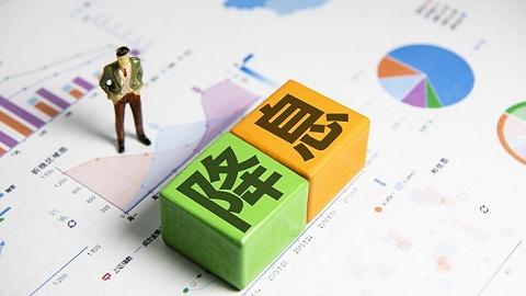 下調MLF利率,意味著降息周期的開始嗎?