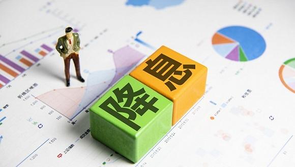 赢咖2:下调MLF利率,意味着降息周期的开始吗?图1