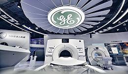 【特写】第二届进博会上,欧美工业巨头都在卖什么?