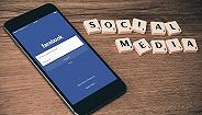 Facebook又爆隐私丑闻:100多位第三方开发者违规访问用户数据