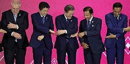 全球最大自贸区要来了,中国受益几何?