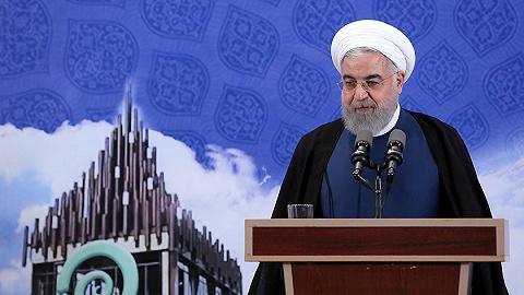 伊朗时隔一天再度减少履行核协议,重启丰度5%的铀浓缩活动