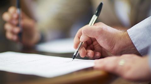 中科院外籍雇员发表不当言论,已被解除聘用合同