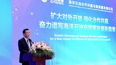 与12家外企签订协议,中海油采购海上高端装备和大宗物资