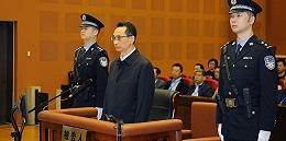 中国科学技术协会原党组成员陈刚被控受贿近1.29亿