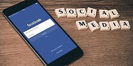 Facebook陷入史上最大危机:近7000页内部机密文件泄露