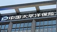中国太保GDR计划迈出重要一步!股东大会直击四大问题