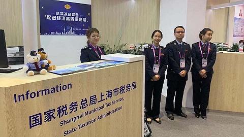 """上海税务""""全链条式""""服务助力进博会及相关企业"""
