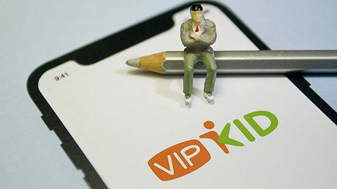 VIPKID旗下VIP蜂校变更为米雯娟个人独资公司,被曝高管团队换人
