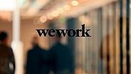 债券价格跌至新低,WeWork还能走多远