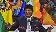 【人物】玻利维亚总统莫拉莱斯:来自古柯工会的反美原住民