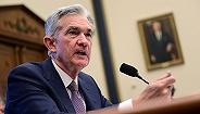 鲍威尔国会作证,重申美联储短期内不会继续降息