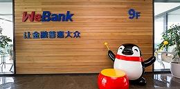 【产品经理有话说】对话微众银行张开翔:区块链到底能做什么?