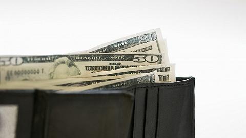 【天下头条】全球债务上半年突破250万亿美元 美国各州扩大对谷歌反垄断调查