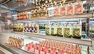 酷乐研究所 | 为什么茶饮品牌如此热衷开大型旗舰店?