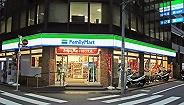 人手短缺,日本全家1.6万间门店或取消24小时营业