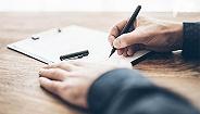 人社部新规征求意见:民企评职称对论文、外语不做限制性要求