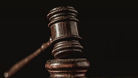 全国最大非法经营笑气案在沪宣判