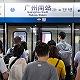 【深度】为何一到周末,广州地铁客流就反超京沪?