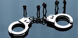 香港特区政府成立跨部门小组,将采取更果断措施制止暴乱