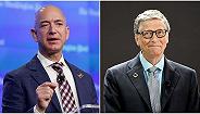 微软获国防大单提振股价,盖茨净资产1100亿美元再成世界首富