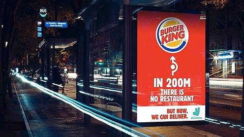 汉堡王用指路牌告诉你,前方没有餐厅