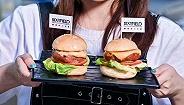 奈雪梦工厂店开卖人造肉食品,供应商是一家深圳公司