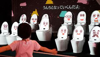 罗马人在公厕社交,慈禧给马桶赐名,你知道么?今天是国际厕所日