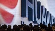 面向鲲鹏计算产业,华为宣布启动数据基础设施战略