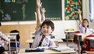 陪娃去泰国读书:圆梦、学校和房子,纠结、放飞还是鸡血?