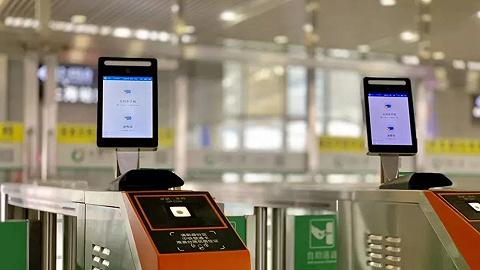 长三角48个火车站启用电子客票,乘车需刷身份证