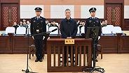 山东驻京办原主任被控受贿920余万,曾被指依靠江湖骗子跑官买官