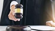 天津金色摇篮幼儿园老师涉嫌针扎幼童案开庭,涉事幼师坚称无罪