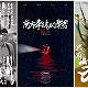 """喜剧色彩不如往年,54部影片混战的""""文艺贺岁档""""会好吗?"""