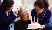 财经24小时 中央要求夯实应对老龄化的社会财富储备