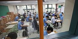 韩国废除精英高中的启示