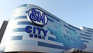 对话SM购物中心首席运营官陈森原:SM中国每走一步都是坚定的