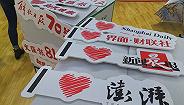 上海报业集团亮相长三角文博会,参展者可现场体验8KVR